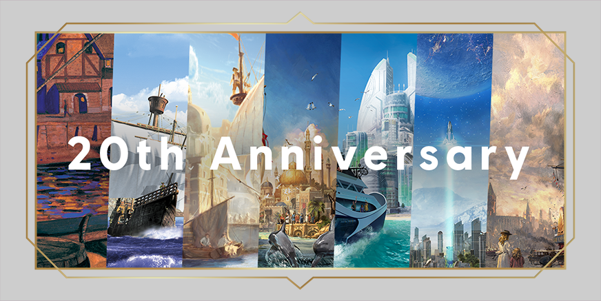 Union Update: A toast to Anno 1602