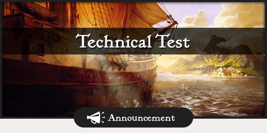 Announcement: Upcoming Technical Test (Updated) – Anno Union