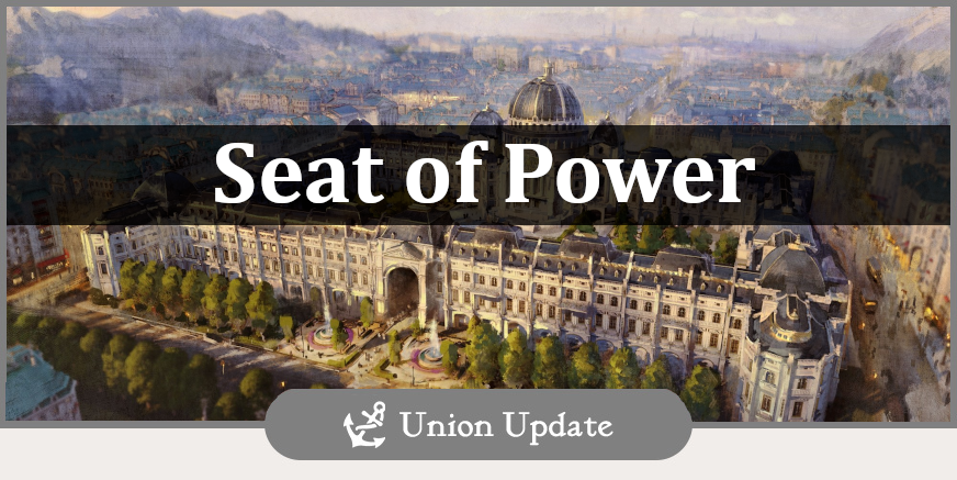 DevBlog: Seat of Power