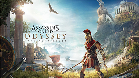 Assassin's Creed ODYSSEY - ア...