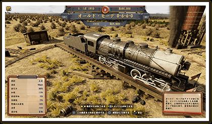 レイル ウェイ エンパイア 鉄道経営SLG『レイルウェイ エンパイア』の感想。困ったときのQ&Aもあり!